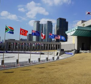 museum-seoul