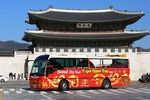 Seoul: Hop-On/Hop-Off-Bustour auf der Palast-Route Tour