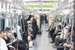 Tokyo Metro Pass: 24, 48 und 72 Stunden Optionen Tour