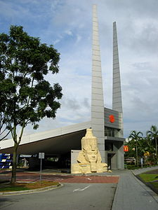 Science Centre Singapore von Wikipedia EN