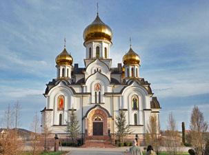 Orthodoxe Kirche in Belgrad