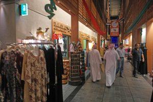 Doha Markt