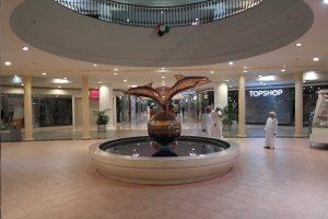 Doha Einkaufszentrum