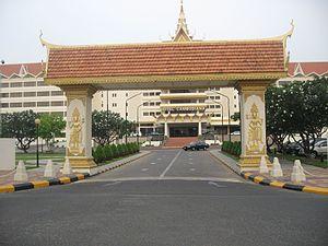 Hotel Cambodiana von Wikipedia EN