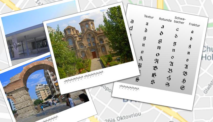 Coulage von Thessaloniki